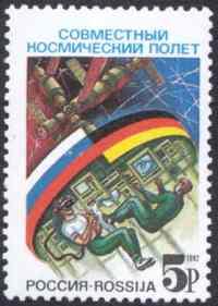 10. Совместный российско-германский космический полет (17-25.03)