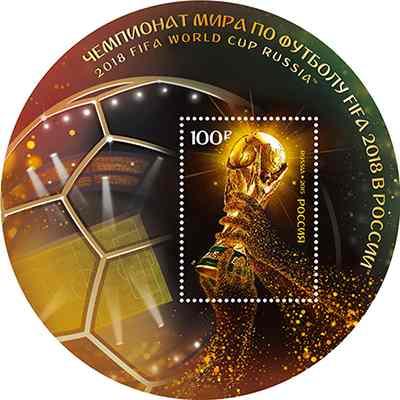 Р. 2000. Чемпионат мира по футболу FIFA 2018 в России™