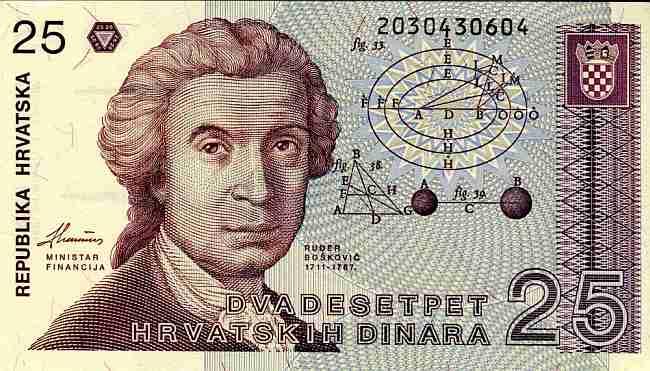 25 Динар (Республика Хорватия)